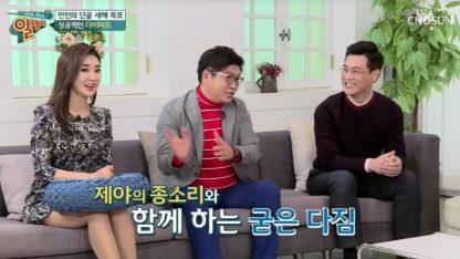 TV조선 알맹이_김정국원장- 한약이 체중을 증가시킨다? [20181230]